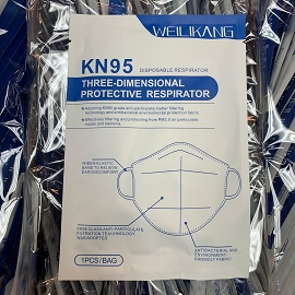KN95 Mask - Individually Packaged